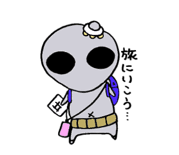 oyajiseijin sticker #1360229