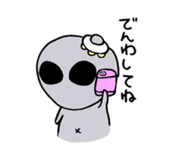 oyajiseijin sticker #1360236