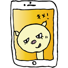 Lovely PIG mu-mu-