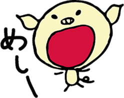 Lovely PIG mu-mu- sticker #1361412