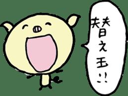 Lovely PIG mu-mu- sticker #1361414