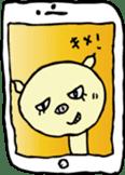 Lovely PIG mu-mu- sticker #1361418