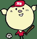 Lovely PIG mu-mu- sticker #1361421