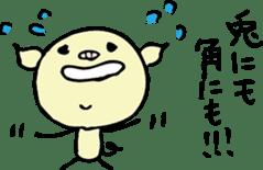 Lovely PIG mu-mu- sticker #1361423