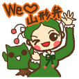 We Love 山形弁