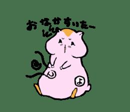 Youtaro sticker #1362485