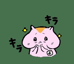 Youtaro sticker #1362487