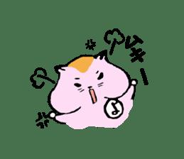 Youtaro sticker #1362488