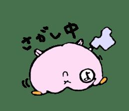 Youtaro sticker #1362489