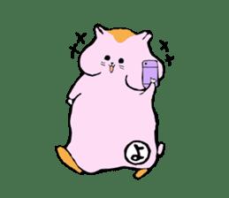 Youtaro sticker #1362493