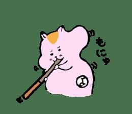Youtaro sticker #1362499