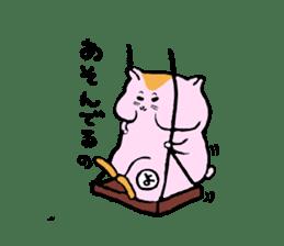 Youtaro sticker #1362505