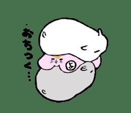 Youtaro sticker #1362506