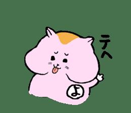 Youtaro sticker #1362507