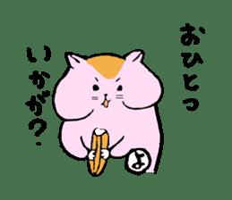 Youtaro sticker #1362508