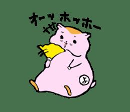 Youtaro sticker #1362511