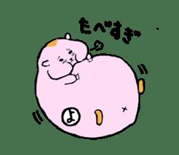 Youtaro sticker #1362512