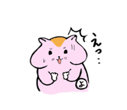 Youtaro sticker #1362515