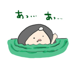Frog and girl sticker #1363152