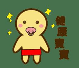 Copper Man sticker #1363361