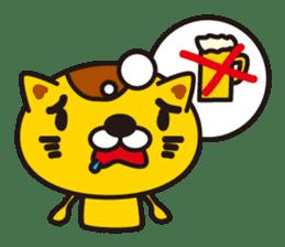 The cat which diets sticker #1363458