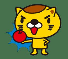 The cat which diets sticker #1363471