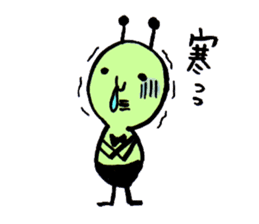 Greeninsect-kun sticker #1363566