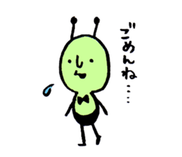 Greeninsect-kun sticker #1363576