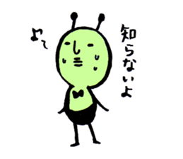 Greeninsect-kun sticker #1363579