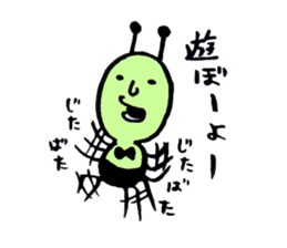 Greeninsect-kun sticker #1363586