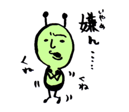 Greeninsect-kun sticker #1363588