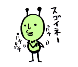Greeninsect-kun sticker #1363590