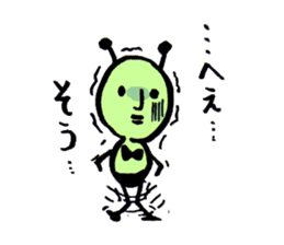 Greeninsect-kun sticker #1363599