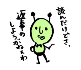 Greeninsect-kun sticker #1363601