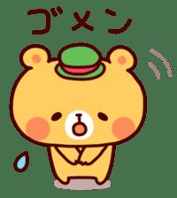 Big Adventure Kumappe sticker #1363805