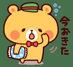Big Adventure Kumappe sticker #1363807