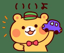 Big Adventure Kumappe sticker #1363809