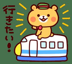Big Adventure Kumappe sticker #1363813