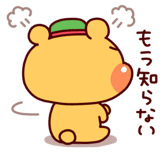 Big Adventure Kumappe sticker #1363817