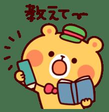 Big Adventure Kumappe sticker #1363821