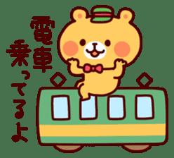 Big Adventure Kumappe sticker #1363826