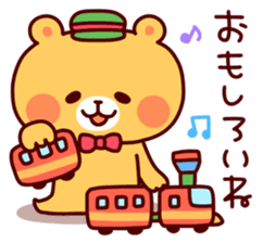 Big Adventure Kumappe sticker #1363832