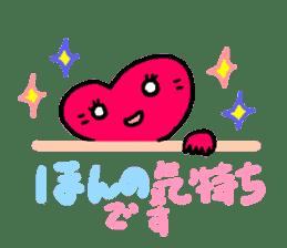 Heart in Love sticker #1363849