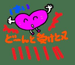 Heart in Love sticker #1363850