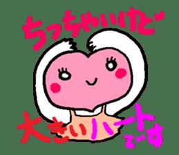 Heart in Love sticker #1363852