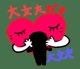 Heart in Love sticker #1363853