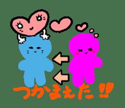 Heart in Love sticker #1363857