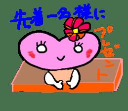 Heart in Love sticker #1363862