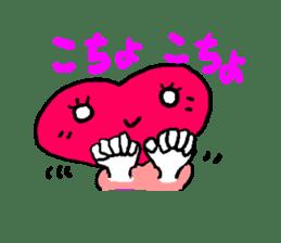 Heart in Love sticker #1363865