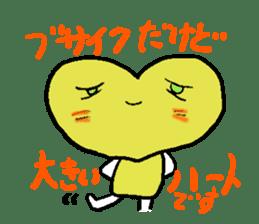 Heart in Love sticker #1363868